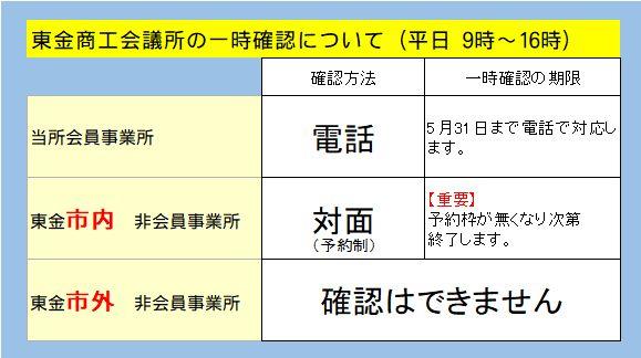 画像に alt 属性が指定されていません。ファイル名: shimekiri.jpg